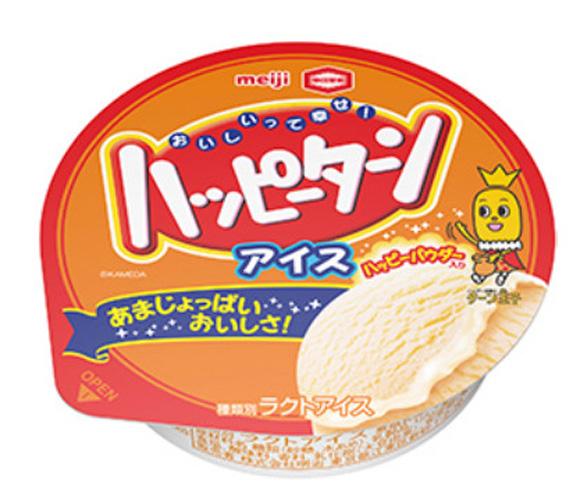 明治と亀田製菓の夢のコラボ実現! ハッピーターンをアイスにする暴挙に出る / ネットユーザーは狂喜乱舞している模様