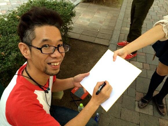 【iPhone6行列】行列人生初の快挙! 女子に「サインください」と言われたでござる!!
