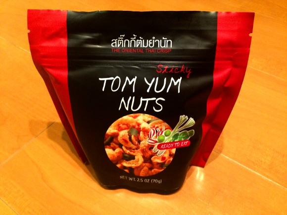 【タイ好き集合】バンコクに288円で瞬間移動する方法発見! タイ直輸入の「トムヤムナッツ」を食らえっ!!