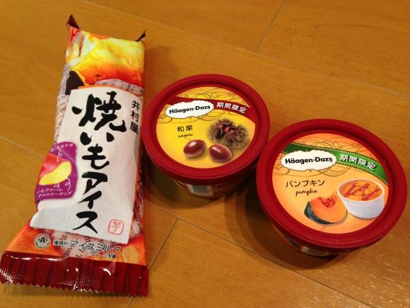 【食べくらべ】秋の「いも・栗・かぼちゃ」系アイスクリームTOP7 / 1位はぶっちぎりの秋感なり!!