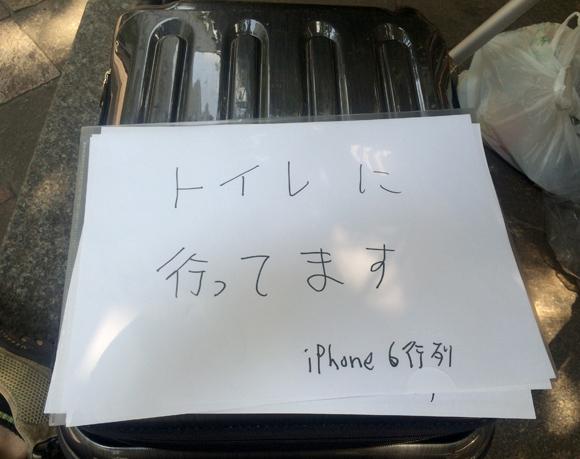 iphone69169