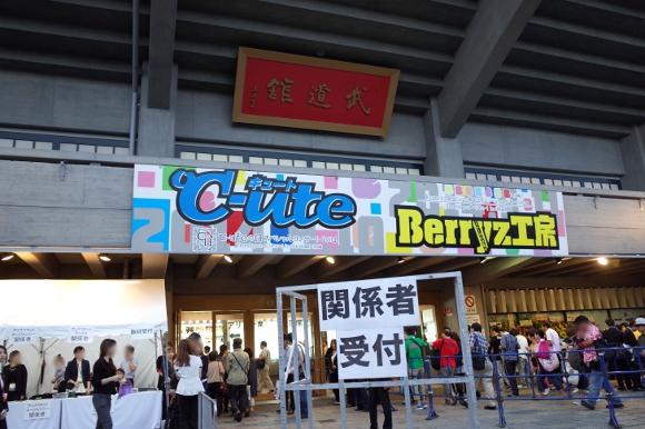 【直接インタビュー】正直その人気の理由がピンと来ないから「Berryz工房ファン」に一体何が魅力なのか聞いてみた!