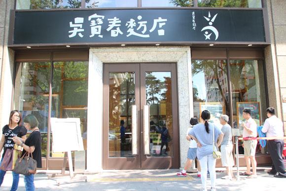 「世界一のパン職人」は台湾にいた! お店に行って「世界一になったパン」を食べてみた / パンがウマいのは当たり前! 接客も一流だった!!
