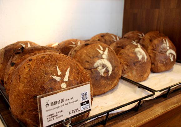 """台湾の「世界一のパン職人の店」でパンを買いたい! 公開されていない """"日本からの予約方法"""" を聞いてきたぞ~っ!!"""
