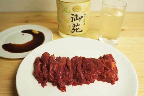 【生肉好き必見】肉屋で買った馬肉で「おうち馬刺し」をしてみた / ウマだけにウマすぎ ってやかましいわ!
