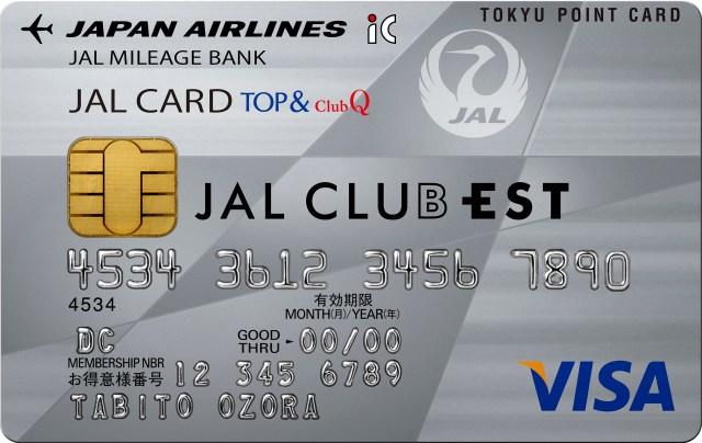 初めてクレジットカードを持つならJALカードで「JAL CLUB EST」に入会するのが最強 / 自分だけでなく親や恋人にまでスゴいメリットがあるぞ!