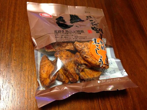【せんべい】「技のこだ割り」の新作『芳醇黒こしょう味』が激ウマ! もう1回亀田製菓に専用サイトの件を問い合わせてみた