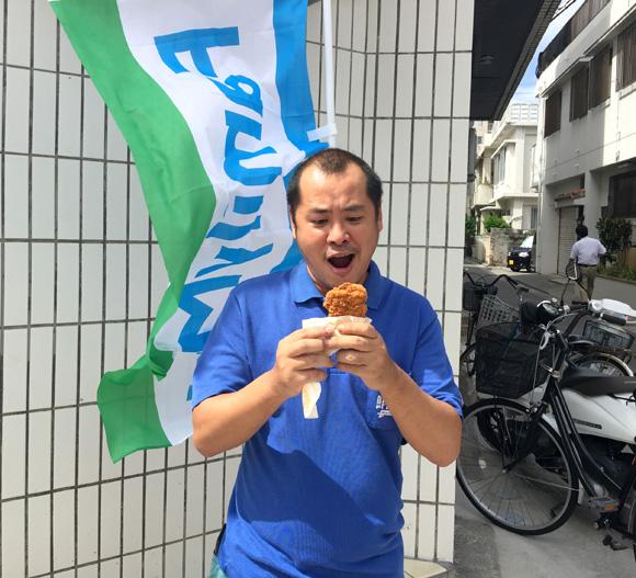 ishigakifamima4