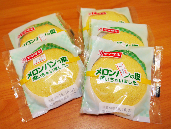 関西エリアのみで販売されていた「メロンパンの皮」を購入するために大阪まで行ったら全国発売されることが発表されたでござる