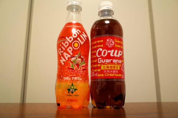 【ご当地飲料】北海道限定の「リボンナポリン」と「コアップガラナ」を飲んでみた / 両方とも想定外の味わいで笑った