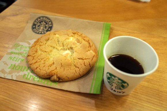 【突撃体験】スタバコーヒーセミナー「フードペアリング編」に参加してみた / たった2時間でコーヒーの楽しみ方の幅が広がった気がする!