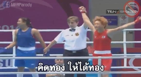 韓国の不正疑惑を痛烈批判! タイで制作された怒りの動画が再生数200万回突破