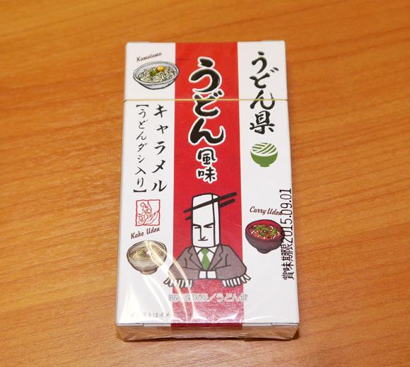 うどん県発! うどんダシ入りの「うどん風味キャラメル」販売中 / 白ご飯に出汁をかけて砂糖をまぶしたような味