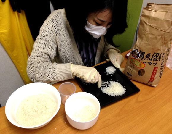 『美味しんぼ』の海原雄山が絶賛したコメの炊き方は本当にウマいのか? DangDang 気になってきたので試してみた / コメの大きさを一粒ずつそろえて炊く