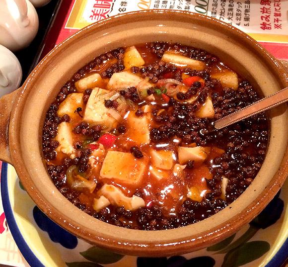 顔面が麻痺するような刺激! 東京・原宿王ちゃんの中華の「地獄麻婆豆腐」はマジで地獄を見る