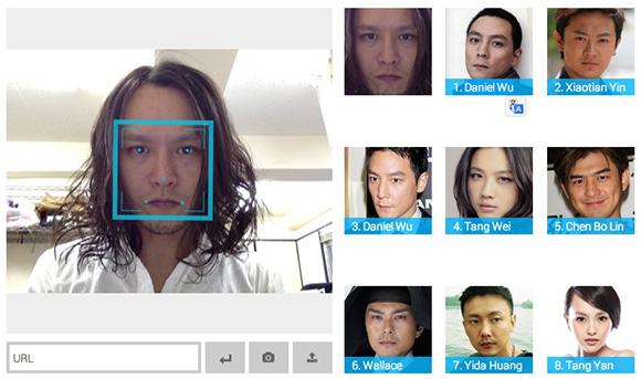 """【納得いかん】最先端の顔認識技術で """"自分に似ている有名人"""" を一瞬で探してくれるWebサービスを試してみたらこうなった"""