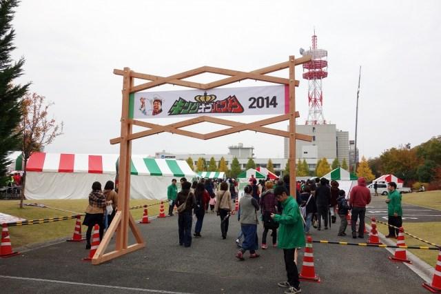 群馬県高崎市で最高のパスタを決める「キング・オブ・パスタ2014」が開催!『シャンゴ』、『バンビーナ』、『ボンジョルノ』のウマさに衝撃を受ける