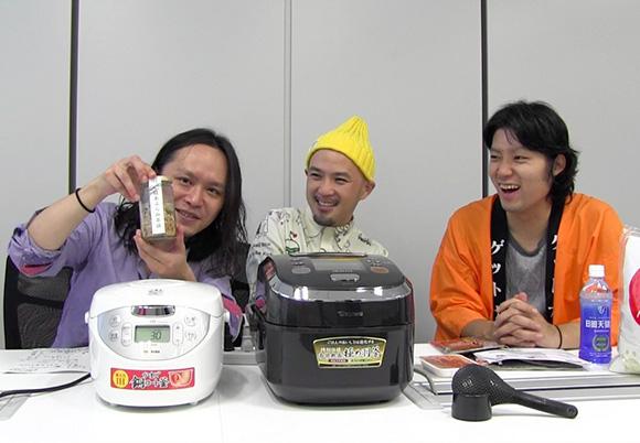 【ロケットニュース24対GetNavi】第1回「至高の白飯とご飯のおともを探せっ!」プロが選んだ最高の『炊飯器』『米』『おかず』はどっち!?