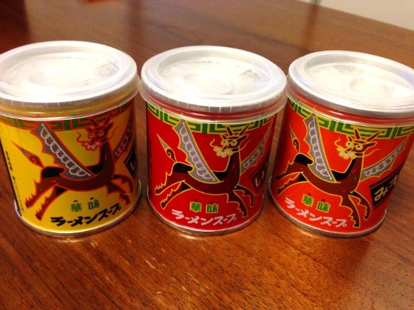 北海道版・味覇(ウェイパァー)や! ベル食品「ラーメンスープ華味」で料理の味がグッと深くなる!!