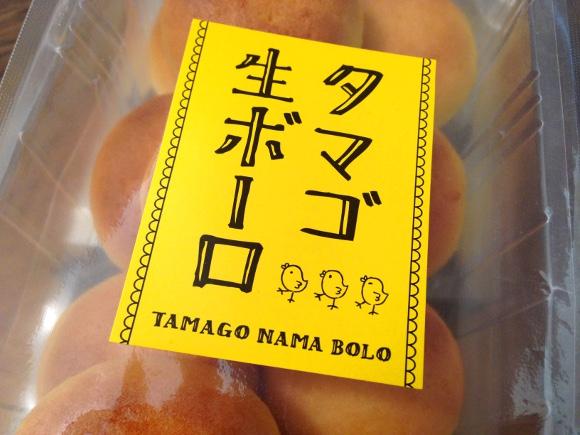 【生スイーツ】しっとり「タマゴ生ボーロ」はサクサクじゃないけど素朴で優しい味わい