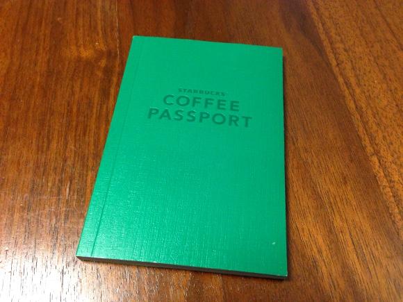 【術中にハマった】「コーヒーパスポート」のおかげでまんまとスタバばっかり行ってるでござる