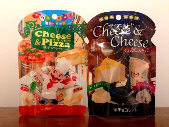 【また問題作】チロルチョコ「チーズ&ピザ」と「チーズ&チーズ」を食べてみた / とんでもない反抗期が1人いた