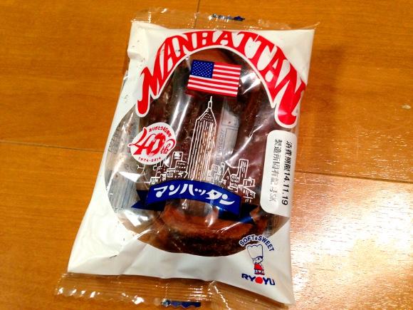 【ご当地パン】九州人なら誰もが知る「リョーユーパン」! 特に『マンハッタン』はバリウマたいッ!!