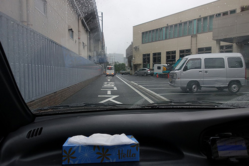 kensakosu