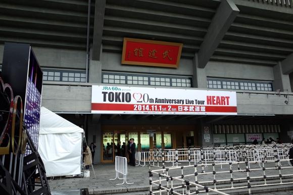【直接インタビュー】正直その人気の理由がピンと来ないから「TOKIO」ファンに一体何が魅力なのか聞いてみた!