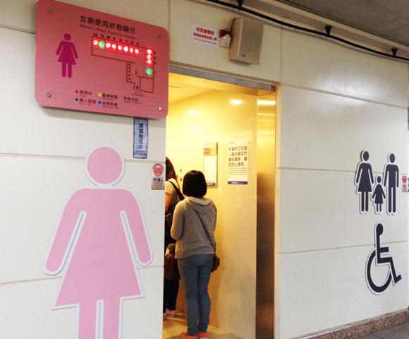 「女子トイレに間違えて入っちまった!!」とネット上にSOS → 珍アイディアが多数寄せられる → 大ピンチから逆転ミラクルが起こった!