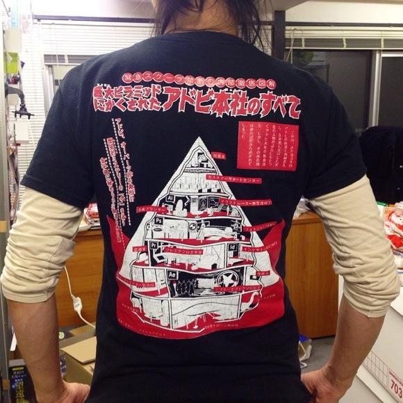 【俺のTシャツ】まさかのコラボイベント「Adobe vs 月刊ムー」でもらったTシャツがマジでカッコイイ