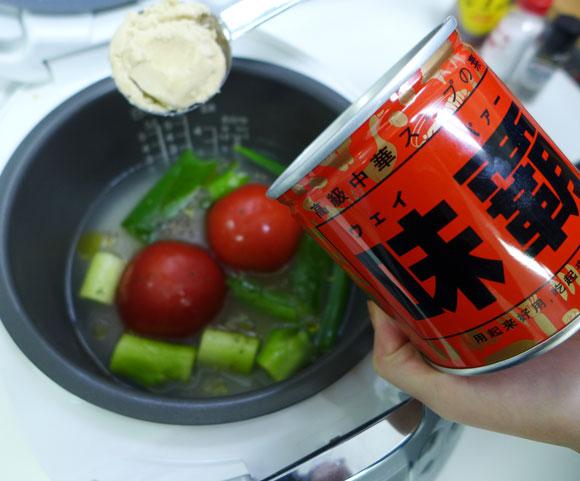 【衝撃】話題のトマトと米を一緒に炊く「丸ごとトマトご飯」に『味覇(ウェイパァー)』を入れるとウマすぎデンジャラス!! 一気に2合食いするレベル