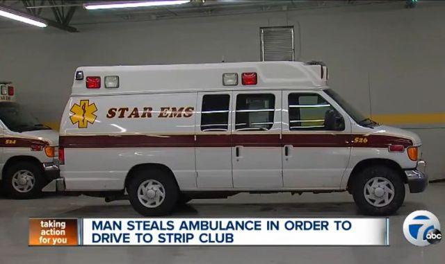 ホームレスの親父が救急車を盗んで御用に! 「ストリップクラブへ行きたかったから」と理由が実に大胆だった件