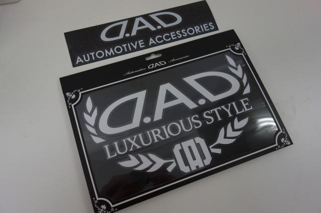 最強ラグジュアリーカーアクセサリブランド『D.A.D』のステッカーを軽自動車に貼ったらマジで煽られなくなって笑った