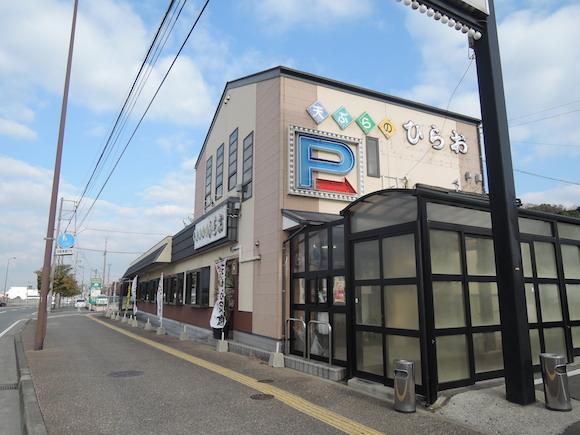 【福岡グルメ】うまい! 安い! 早い! 飲食店に欠かせない三拍子を揃えた天ぷらの名店『ひらお』
