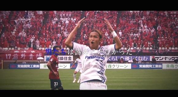 【感動サッカー動画】ガンバ大阪が2014年シーズンで三冠を達成するまでの軌跡