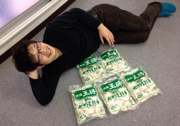 【コスパ&満足度最強】「大阪王将」の餃子約5kgが2380円でゲットできるぞ! クリスマスにやることもないので1人で食いまくってみた