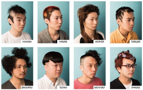 腹ペコ理容師がヘアカット?スニッカーズが週末限定「スニッカーズ ハングリーバーバー」をオープン!! 無料で超オシャレンティーな髪型になりたい人は表参道へ急げ
