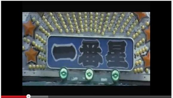 【訃報】『仁義なき戦い』『トラック野郎』で一世を風靡した菅原文太さん逝去 / 享年81歳