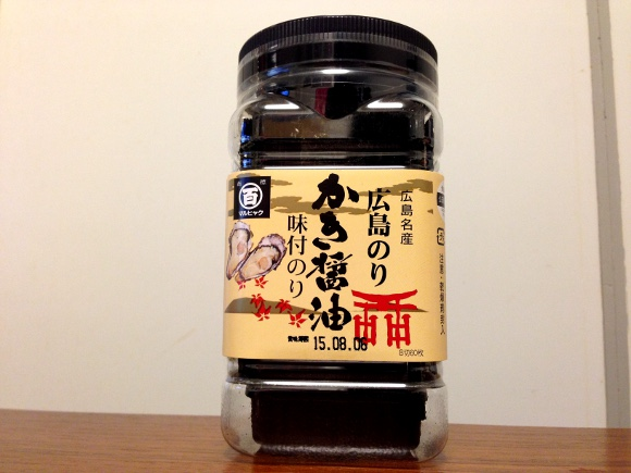 広島県民ならみんな知っている「かき醤油味付のり」はワンランク上の味付のり / 日持ちもしてお土産に最適