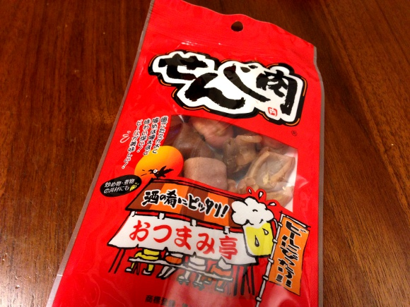 噛めば噛むほど味が出る広島のソウルフード「せんじ肉」に手が止まらない / コンビニのものでもバリウマい!