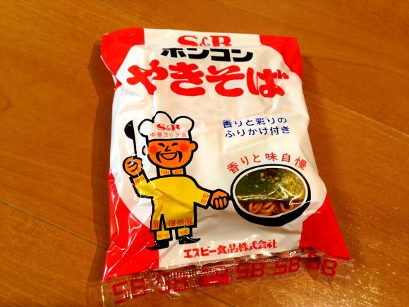北海道民のソウルフード「ホンコンやきそば」がクセになりそうな独特の味 / みんな作り方にこだわりまくり