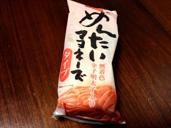 【博多みやげ】名門やまやの「めんたいマヨネーズ」が冷蔵庫に1本あると超便利 / ディップでも調味料でもOK!
