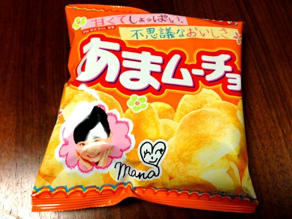 【第三のムーチョ】「あまムーチョ」を食べてみた / 完全に「あのお菓子」の味付けだった
