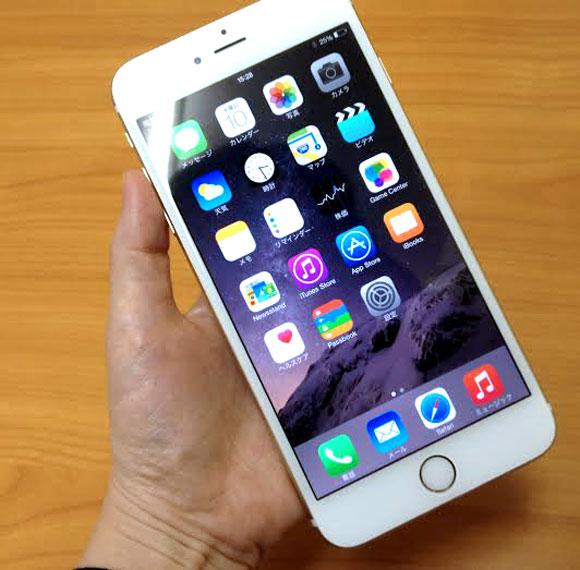 【マジかよ】iPhone6 が中国スマホのパクリと認定! Apple を訴えた中国企業がペーパーカンパニーという噂があるので調べてみた