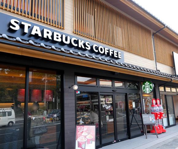 スターバックスコーヒー出雲大社店の外観が美しくてめちゃめちゃ感動した! 神々もお茶しに来るレベル