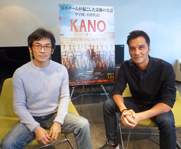 知っておくと映画がもっと楽しくなるかも! 日本と台湾で大感動を巻き起こした甲子園映画『KANO』の秘密5選