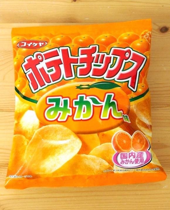 12月22日に発売予定の『ポテトチップス みかん味』をひと足早く食べてみた / 結論「これはポテチ界の金字塔になる」