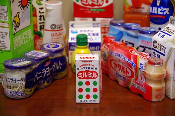 【グルメハック】ヤクルトの『ミルミル』を作ってみた! 導き出した勝利の方程式は「バニラヨーグルト+牛乳+オリゴ糖+にんじんジュース+レモン汁」