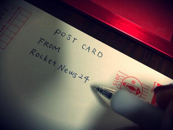 【知ってた?】年賀状は+18円で世界中に届けられるんだぞぉ~!国内なら住所がわからない相手にも届けることができるのだ!